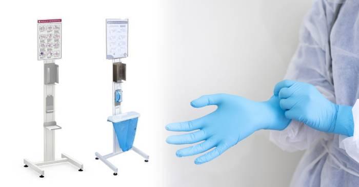 suporturi pentru produse de dezinfectare